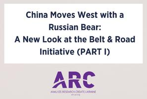 China Moves West with a Russian Bear: A New Look at the Belt & Road Initiative (PART I) | ARC.UA